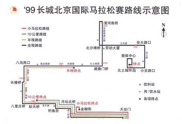36 Years History of Beijing Marathon (一)北京马拉松概述 Beijing Marathon Overview 北京马拉松赛是经国际田联(IAAF)认证,国际马拉松及公路跑协会(AIMS)备案的国际田联金标赛事,由中国田径协会主办、北京市体育局和中央电视台联合主办、中奥路跑体育管理有限公司运营的中国最高水平的马拉松赛。该赛事于1981年开始举办,每年一届,是中国田协市场化程度最高、单项规模最大、参与群众最多、最具代表性的赛事产品,已发展成为影响较大的传统性的国际赛事。